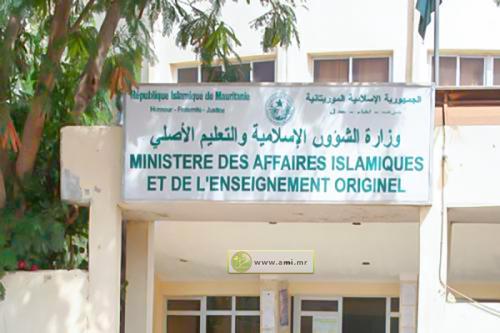 وزارة الشؤون الإسلامية دعت الأئمة والخطباء إلى توحيد خطبهم