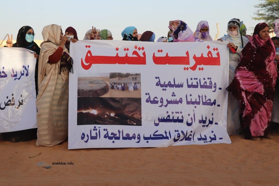 إحدى التظاهرات المطالبة بإغلاق مكب تفيريت