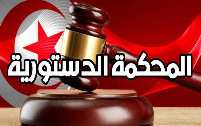 تقديرات متباينة بشأن المسؤول عن تعطيل تشكيل المحكمة الدستورية